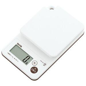 送料無料 タニタ 洗えるデジタルクッキングスケール 2kg 計量 はかり 計り キッチンスケール 電子はかり ホワイト