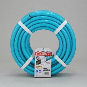 送料無料 スーパー耐圧ホース 20m ブルー