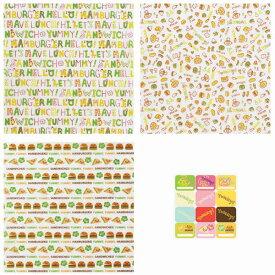 送料無料 ハンバーガー&サンドイッチシート 24枚入(3柄各8枚)