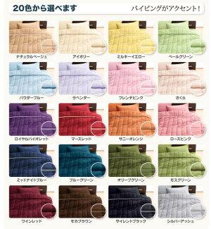 【送料無料】20色から選べる!コットンタオル敷パッド単品クイーンオールシーズン対応タオル素材敷きパット敷きパッドベッドパッド040201498