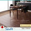 送料無料 透明ラグ・シリコンマット スケルトシリーズ Skelt ダイニングラグ 180×250cm ダイニングマット カーペット 040702621
