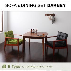 【送料無料】 ソファ&ダイニングセット DARNEY ダーニー 3点セット Bタイプ(テーブル幅90cm+1Pソファ×2) 食卓セット テーブルソファセット ダイニングテーブルセット 040106428【A】