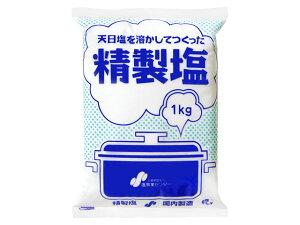塩事業センター 精製塩 1Kgx20 *