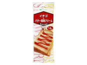 ヴェルデ N イチゴ&バター風味クリーム 13gX4個 x12 *