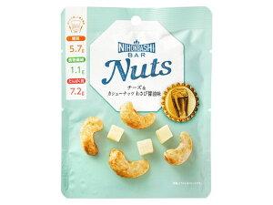 Nihonbashi Bar チーズ&カシューナッツわさび醤油 30g x8 *