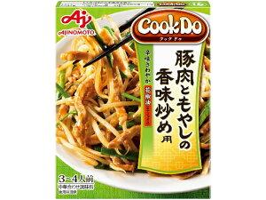 味の素 CookDo 豚肉ともやし香味炒め 100g x10 *