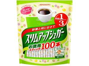 味の素 スリムアップシュガー スティック 100本 x10 *