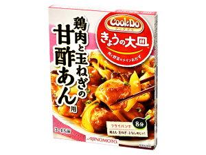 味の素 CookDo 鶏肉と玉ねぎ甘酢 100g x10 *