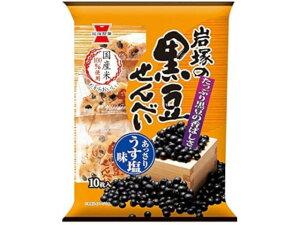 岩塚製菓 岩塚の黒豆せんべい 10枚x12 *