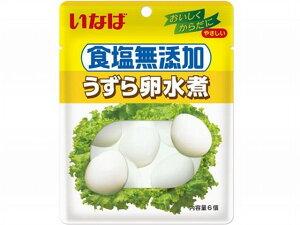 いなば 食塩無添加 うずら卵水煮 6個 x8 *