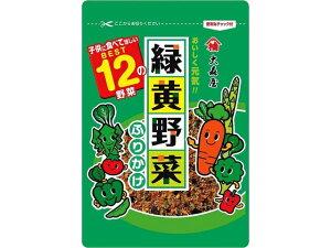 大森屋 緑黄野菜ふりかけ 45g x10 *