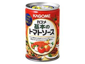 カゴメ 基本のトマトソース 缶 295g x12 *