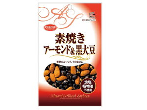 共立食品 素焼きアーモンド&黒大豆 90g x10 *