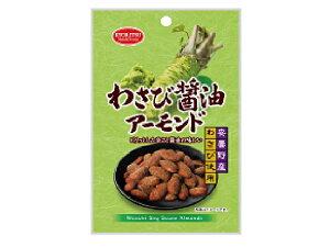 共立食品 わさび醤油アーモンド 45g x6 *