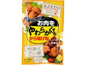 昭和 お肉をやわらかくするから揚げ粉 100g x10 *