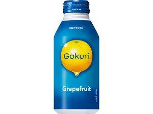 サントリー Gokuri GFボトル缶 400g x24 *
