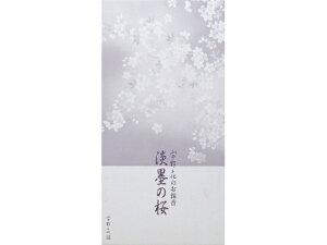 日本香堂 宇野千代のお線香 淡墨の桜 桐箱サック6入