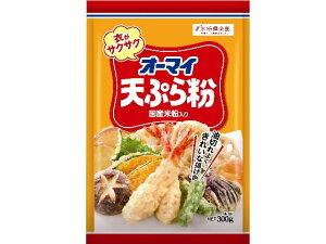 オーマイ 天ぷら粉 300g x10 *