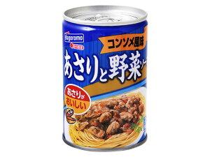 はごろも あさりと野菜ソース コンソメ風味 7号缶 x12 *