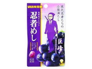 UHA味覚糖 忍者めし 巨峰 20g x10 *
