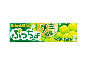 味覚糖 ぷっちょスティック シャインマスカット 10粒 x10 *