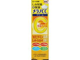ロート製薬 メラノCC 薬用しみ対策保湿クリーム 23g