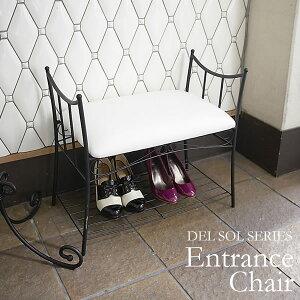 送料無料 ベンチ 玄関収納ベンチ 玄関チェア アンティーク アイアン スツール 腰掛け 玄関ベンチ 玄関椅子 コンパクト 腰掛椅子 リビングチェア エントランスチェア いす イス 椅子 腰かけ