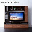 送料無料 ハイタイプテレビボード LEGGENDA レジェンダ TVボード 約幅170 ウォールナット テレビ台 TV台 ローボード 0…