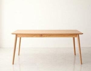 送料無料 天然木北欧スタイルソファダイニング WOOD LAND ウッドランド テーブル単品 木製テーブル ダイニングテーブル 食卓テーブル 040104862