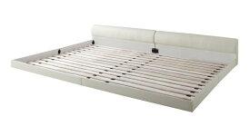 送料無料 ローベッド レザーベッド ワイドK220(S+SD) 大型ベッド Serafiina セラフィーナ フレームのみ フロアベッド レザーフレーム ワイドキングサイズ 親子ベッド 連結ベッド 040115928