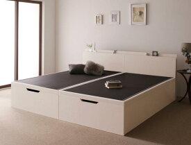 送料無料 跳ね上げベッド 畳ベッド 跳ね上げ式 Sagesse サジェス レギュラー・セミダブル 大容量収納 日本製 セミダブルベッド 収納付きベッド 040119268