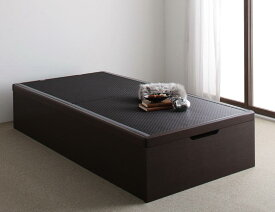 【お客様組立】跳ね上げベッド 畳ベッド 跳ね上げ式 Komero コメロ レギュラー・セミダブル 大容量収納 日本製 セミダブルベッド 収納付きベッド 040119280