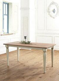 送料無料 フレンチシック シャビーデザインダイニング cynar チナール テーブル単品(幅150) ダイニングテーブル 食卓テーブル 040601026