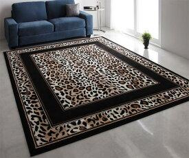 送料無料 ベルギー製ウィルトン織りヒョウ柄ラグ Leopadoro レオパドロ 140×200cm 絨毯マット カーペット 040701107