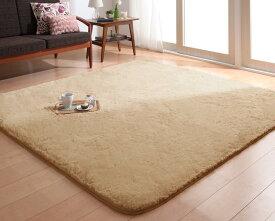 送料無料 ラビットファータッチマイクロファイバーラグ Sucre シュクレ スクエア(長方形)200×300cm 絨毯マット カーペット 040701170