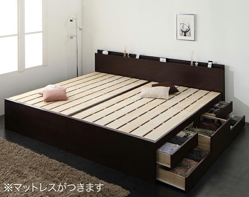 送料無料 大容量収納ベッド すのこベッド チェストベッド COLRIS コルリス 国産薄型ポケットコイルマットレス付き ワイドK240(セミダブル×2) 日本製 布団干し マット付き 親子ベッド 連結ベッド 500021626