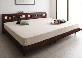 送料無料 すのこベッド ワイドK240(SD×2) ローベッド アルテリア スタンダードボンネルコイルマットレス付き ヘッドライト付き ウォールナット ブラック マット付き 親子ベッド 連結ベッド 500021652
