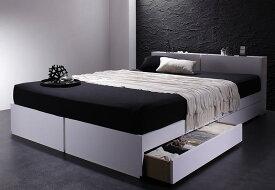 【送料無料】 棚付き コンセント付き 収納ベッド Oslo オスロ 三つ折りウレタンマットレス付き シングルベッド 引き出し収納 マットレス付き ブラック ホワイト 大容量収納付きベッド