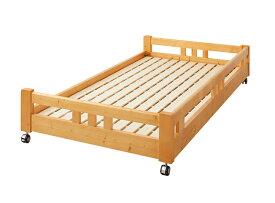 【送料無料】高さが変えられる棚付き親子2段ベッド Star&Moon スターアンドムーン 子ベッド シングルサイズ 木製 ナチュラル 高さ調整可能 シングルベッド 子供部屋 子供用ベッド