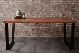 【送料無料】 古木風 ヴィンテージ アメリカンスタイル リビングダイニング 99 ダブルナイン ダイニングテーブル W150単品 ダイニングテーブル 高さ64