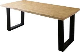 【送料無料】 天然木無垢材ヴィンテージデザインダイニング NELL ネル ダイニングテーブル W180単品 ダイニングテーブル 高さ70