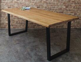 【送料無料】 オーク無垢材ヴィンテージデザインダイニング Coups クプス ダイニングテーブル W180単品 ダイニングテーブル 高さ70