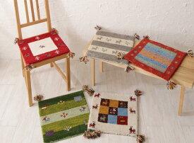 【送料無料】 ウール100%インド製手織りギャッベラグマット GABELIA ギャベリア 40×40cm ラグマット おしゃれ カーペット 角型