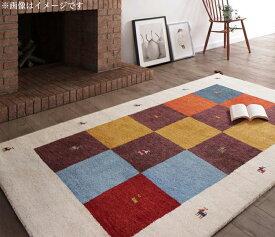 【送料無料】 ウール100%インド製手織りギャッベラグマット GABELIA ギャベリア 200×250cm ラグマット おしゃれ カーペット 角型