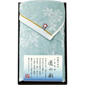 フェイスタオル 今治製タオル 日本製 34×75cm 綿100% コットン 洗顔タオル かわいい おしゃれ 出産祝い 内祝い 結婚内祝い 結婚祝い 引き出物 引っ越し 引越し お中元 お歳暮 新築祝 お返し ご