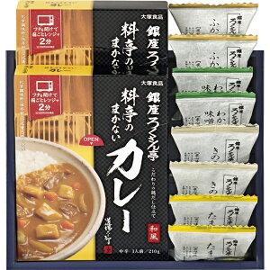 道場六三郎 スープ・ろくさん亭カレーギフト まかないカレー わかめと油あげの味噌汁 きのこのお吸物ひき雲仕立 たまごスープ ふかひれスープ 出産祝い 内祝い 結婚内祝い 結婚祝い 引き