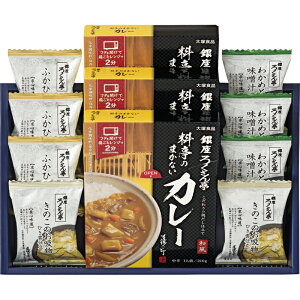 道場六三郎 スープ・ろくさん亭カレーギフト まかないカレー わかめと油あげの味噌汁 ふかひれスープ きのこのお吸物ひき雲仕立 出産祝い 内祝い 結婚内祝い 結婚祝い 引き出物 引っ越し