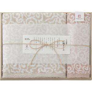 バスタオル&ウォッシュタオル(木箱入) セット 今治 日本製 綿100% コットン 吸水性 タオル おしゃれ 内祝い 結婚内祝い 結婚祝い 引き出物 引っ越し 引越し お中元 お歳暮 新築祝 お返し ご挨