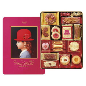赤い帽子 ピンク 洋菓子 焼き菓子 焼菓子 クッキー 詰め合わせ 詰合わせ 出産祝い 内祝い 結婚内祝い 結婚祝い 引き出物 引っ越し 引越し お中元 お歳暮 新築祝 お返し ご挨拶 ギフト