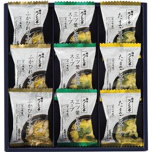 道場六三郎 スープギフト たまごスープ 三ツ葉と卵のスープ ふかひれスープ 内祝い 結婚内祝い 結婚祝い 引き出物 引っ越し 引越し お中元 お歳暮 新築祝 お返し ギフト